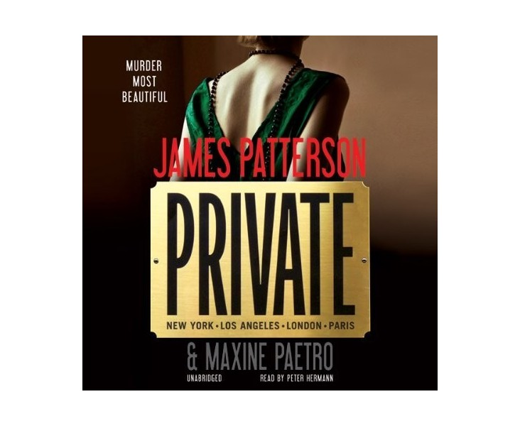 Private (used)